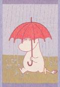 Handduk 35 x 50 cm Rain