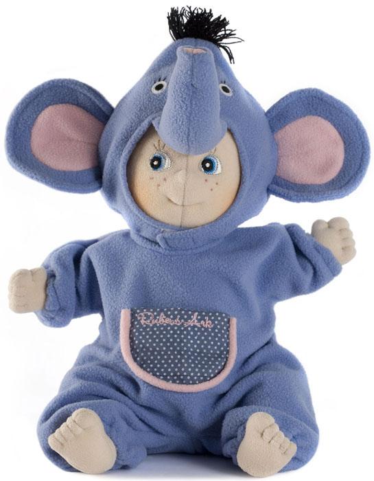 Docka Rubens Ark Elefant