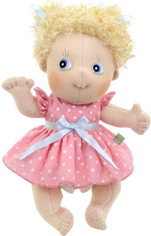Docka Rubens barn Cutie Classic Emelie
