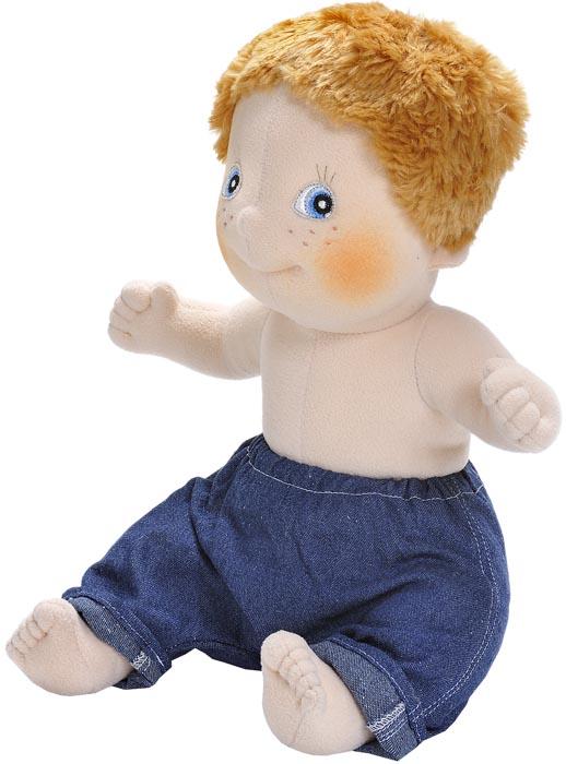 Rubens Barn kläder Little Jeans